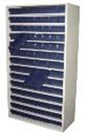 Металлические касетницы для пластиковых ящиков 9007.831(14полок), серии SK